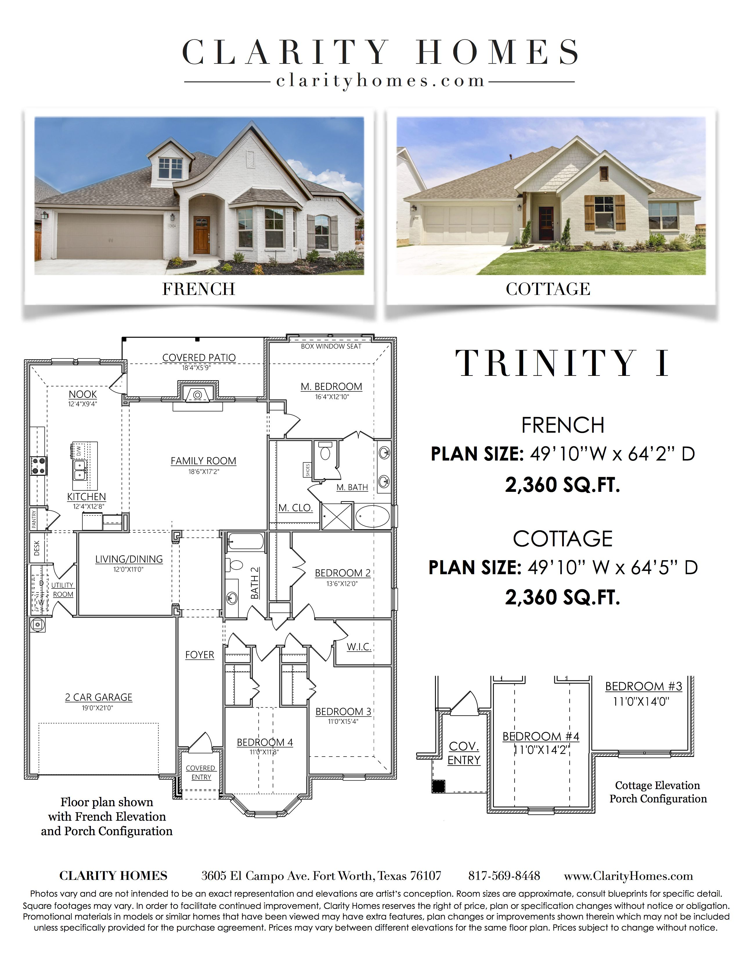 trinity i ii new home floor plan clarity homes